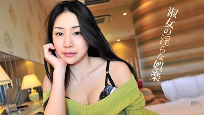 【022812-954】淑女淫乱的娱乐 若林美保