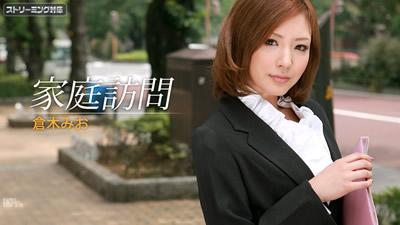 【040212-983】女教师家庭访问 仓木美绪