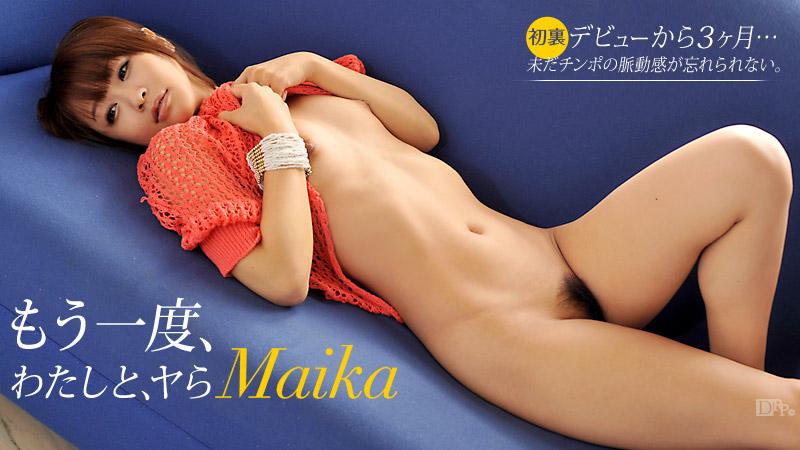 【102512-166】想跟我来一砲吗 ~中出3P篇~ MAIKA