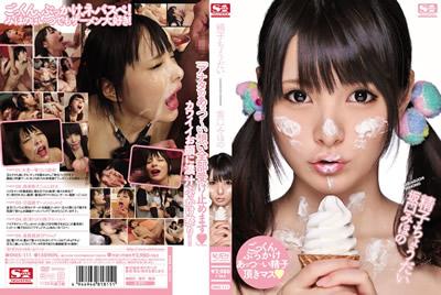 SNIS-111不知精子味的性感美少女坂口美穗乃