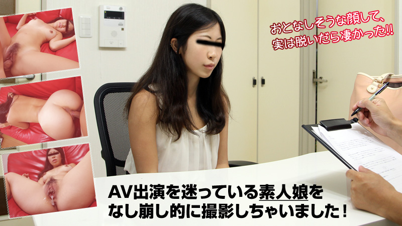 【heyzo_hd_0735】AV性感美女少妇的诱惑 篠田步美