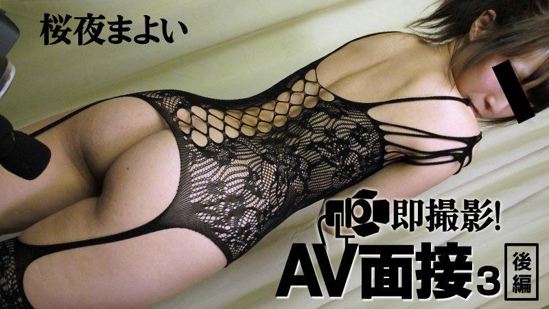 【heyzo_hd_0747】AV拍摄开放日 柚月