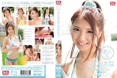 【snis-029】新人NO.1STYLE 蒂亚