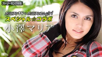 【010511-582】Model Collection 小泽玛利亚