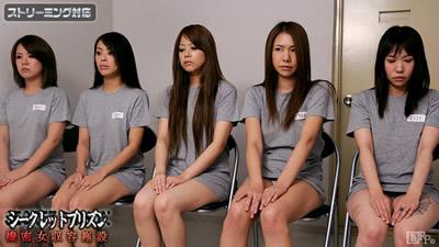 【030411-635-1】机密女収容设施 第2部 逃狱者死 前篇