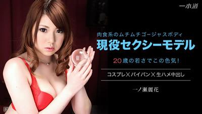 041615_062SkyAngel189一之濑丽花