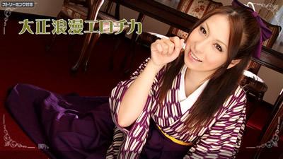 【042311-678】初次见面,我是公主辉 枫姬辉