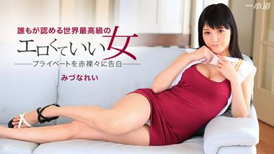 【050615_075】裸体履歷 水菜丽