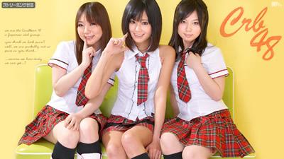 【072311-759】清純美少女三人組 琥珀歌