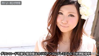 【100610-500-1】淫荡的美少女 前篇 白石真琴
