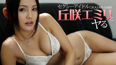 【HEYZO-1478】美乳少女的诱惑 丘咲艾米莉