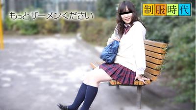 【011719_01】制服性感美少女 长谷川桃子
