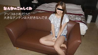 【022018_01】中出美少女 楠木真奈美
