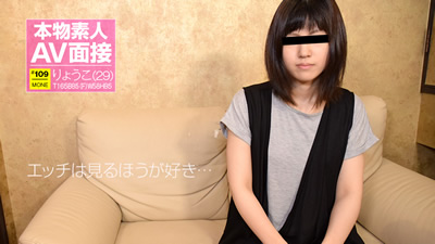 【030118_01】素人美女AV面试 木村涼子