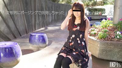 【032417_01】淫荡美少女 荒木麻衣