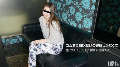 【041817_01】中出美少女 楠木真奈美