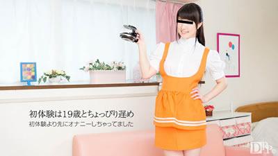 [050417_01]被家庭餐厅的服装给迷住了 咲田凛
