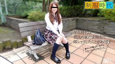 【051117_01】 女阴很早以前就成熟了 制服時代 七濑麻衣