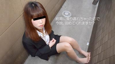 【051918_01】天然美少妇 白山柚里