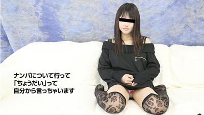 060817_01黑丝性感美少女若规呀呀