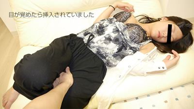 【071218_01】淫荡美熟女 大森大海