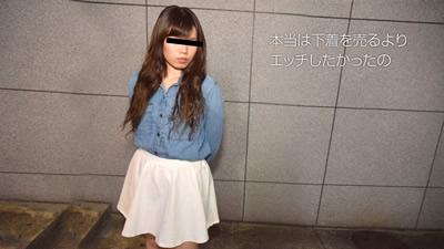 【071918_01】天然性感小美女 村松由纪子