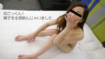 【072118_01】淫荡发美女 大山胜美