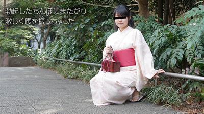 【081518_01】穿浴室的天然气美女 藤井佳奈