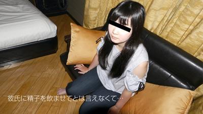 【081818_01】有兴趣的口语首次体验 工藤理惠