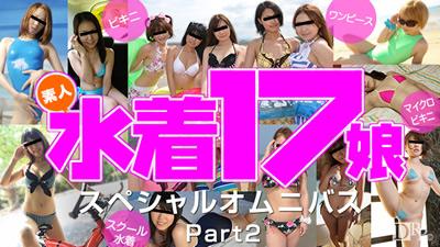 【081916_01】泳衣特别短裤 水谷由紀