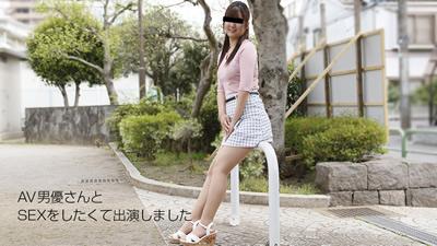 【091118_01】性感美人妻的诱惑 夏野亚纪