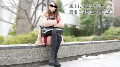 【101118_01】淫荡少女天然美 桐谷飛鳥