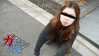 【110318_01】性感美少妇 宇佐美隆子