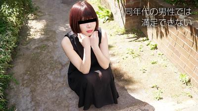 【122018_01】天然超美少女 芦田真子