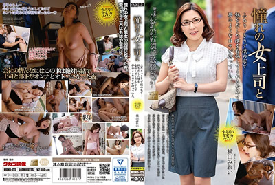 【mond-155】淫荡少妇的全裸诱惑 横山美玲