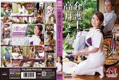 【SPRD-589】看护士高月小姐 高月和花