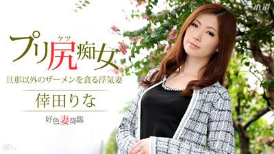 【031115_042】可爱美少女 美咲結衣