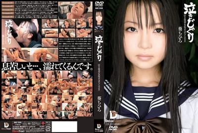 【IMD-008】爱哭鬼美少女・泪流满面强迫口交 葵千寻