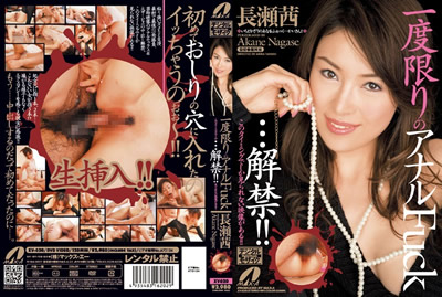 [XV-620]超性感美少女 长瀬茜