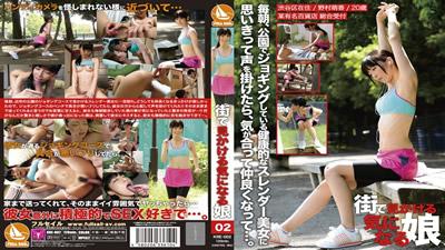【kre-002】在街头发现令人在意的少女 02 野村萌香
