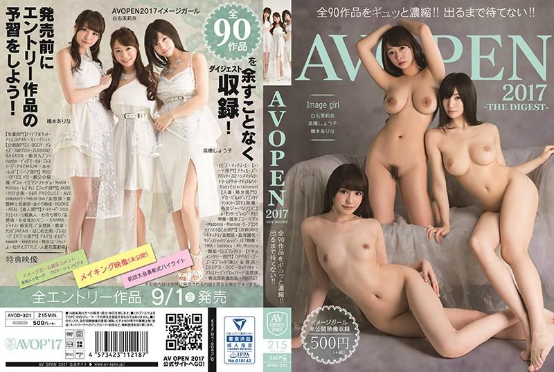 [AVOD-301]淫荡美少女被中出 高桥圣子