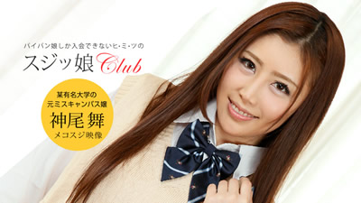 【050519-845】      吉女俱乐部