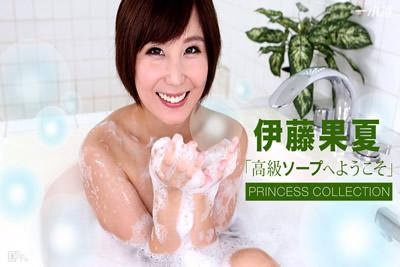 [050616_294] 欢迎来到高级香皂