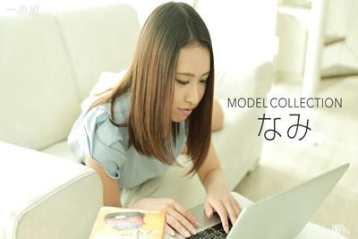 [061716_322] 模型收藏