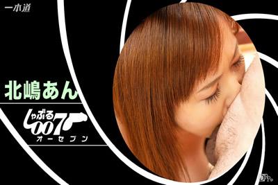 [062416_001] 火锅007〜伊拉马蒂奥作战〜