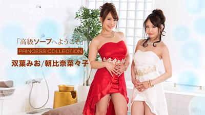 【070117-547】       欢迎来到高级泡泡浴,双叶美绪