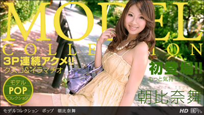 【083013-653】       模型集合流行舞
