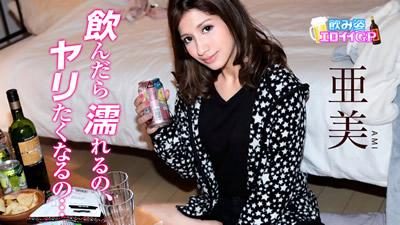 [091519-001] 喝英勇的GP-我喝酒会湿透,我想长矛! 〜