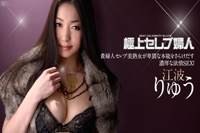 【092313-439】                 最佳名人淑女
