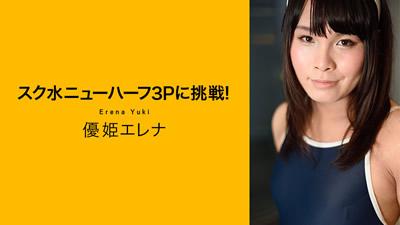 【100319-001】          挑战史库水人妖3P!